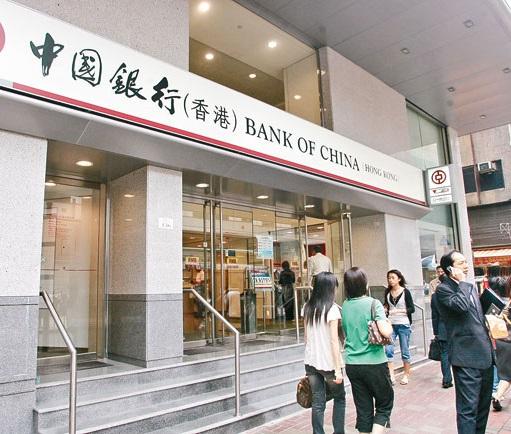 中銀香港彌敦道2分行暫停銀行服務 - 東網即時
