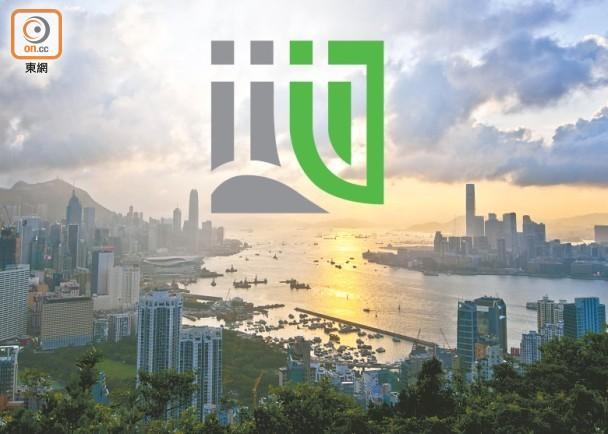 大埔滘住宅地11.82億批出 萬泰中標|即時新聞|財經|on.cc東網
