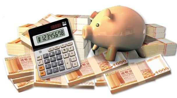 銀行推1厘息港元定期存款優惠 條款逐一比較|即時新聞|財經|on.cc東網