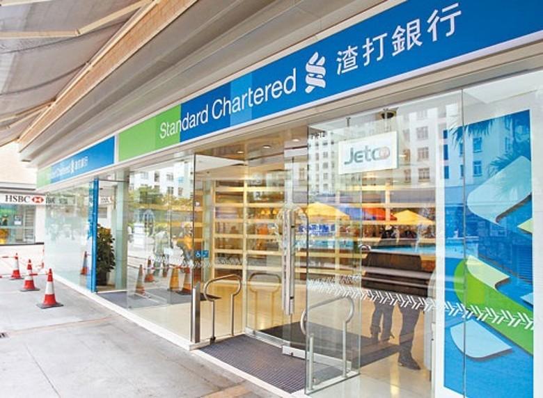 渣打香港分行下周一起恢復正常服務時間 即時新聞 財經 on.cc東網