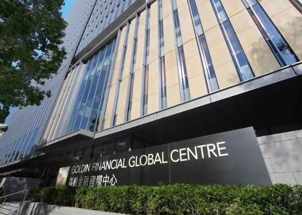 高銀金融國際中心今截標 萊坊:將邀入圍潛在買家出價|即時新聞|產經|on.cc東網