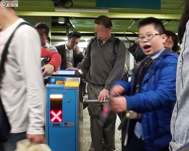 港鐵逃票族偷用長者八達通「日日慳」 - 香港膠登 HKGalden