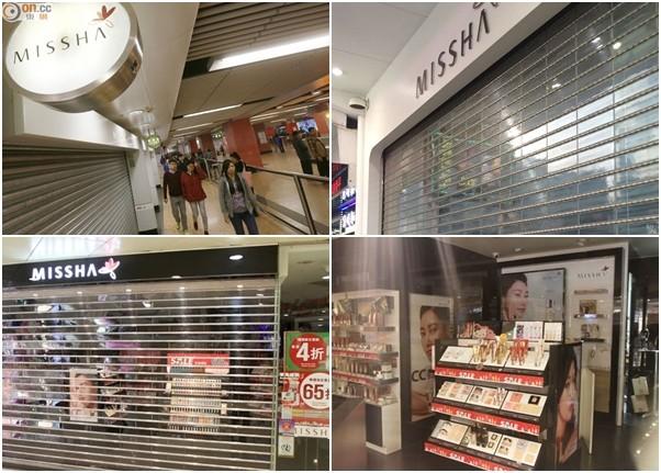 MISSHA股東及董事兄弟被銀行申破產|即時新聞|港澳|on.cc東網