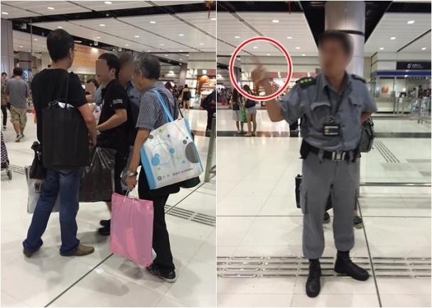 網民熱話:港鐵特檢隊即場收現金罰款惹誤會|即時新聞|港澳|on.cc東網