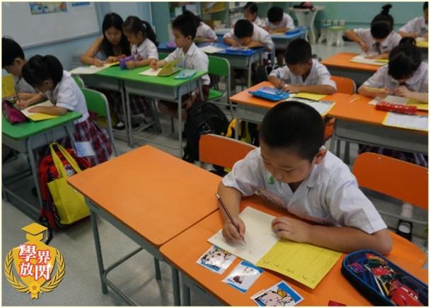 聖十架學校課時新安排 讓孩子擁抱快樂童年|即時新聞|港澳|on.cc東網