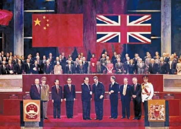 資料庫:錢其琛任籌委會主任 磋商香港回歸|即時新聞|港澳|on.cc東網