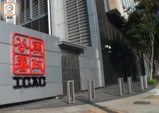 安達人壽前經理聘兩「下線」 涉呃公司33萬獎金|即時新聞|港澳|on.cc東網