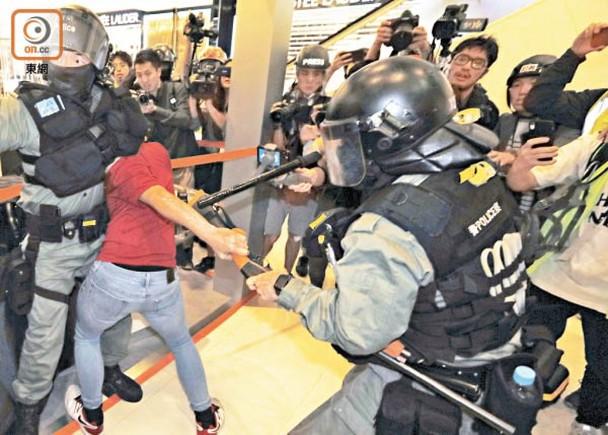 涉上水圖搶霰彈槍 16歲仔準保釋不可入任何商場 即時新聞 港澳 on.cc東網