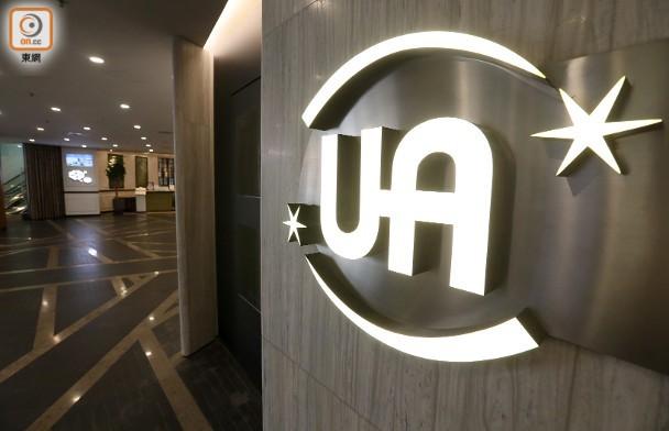 疫情下兩度遭勒令停業 UA兩戲院被業主多次入稟追租|即時新聞|港澳|on.cc東網