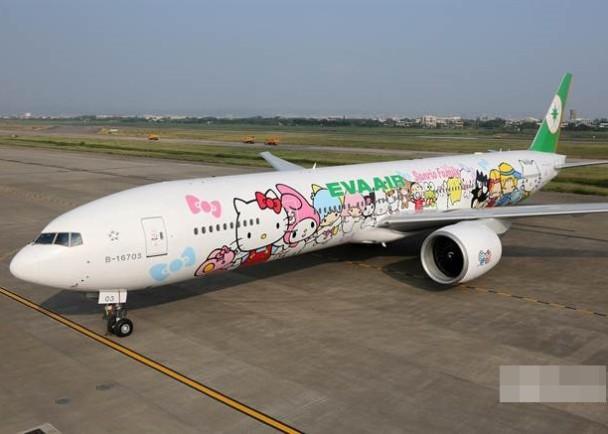 長榮Hello Kitty機3度降臺北失敗 轉飛香港 即時新聞 臺灣 on.cc東網