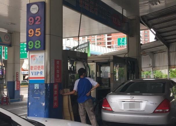 國際原油減產影響 油價下周料每公升加一元|即時新聞|臺灣|on.cc東網
