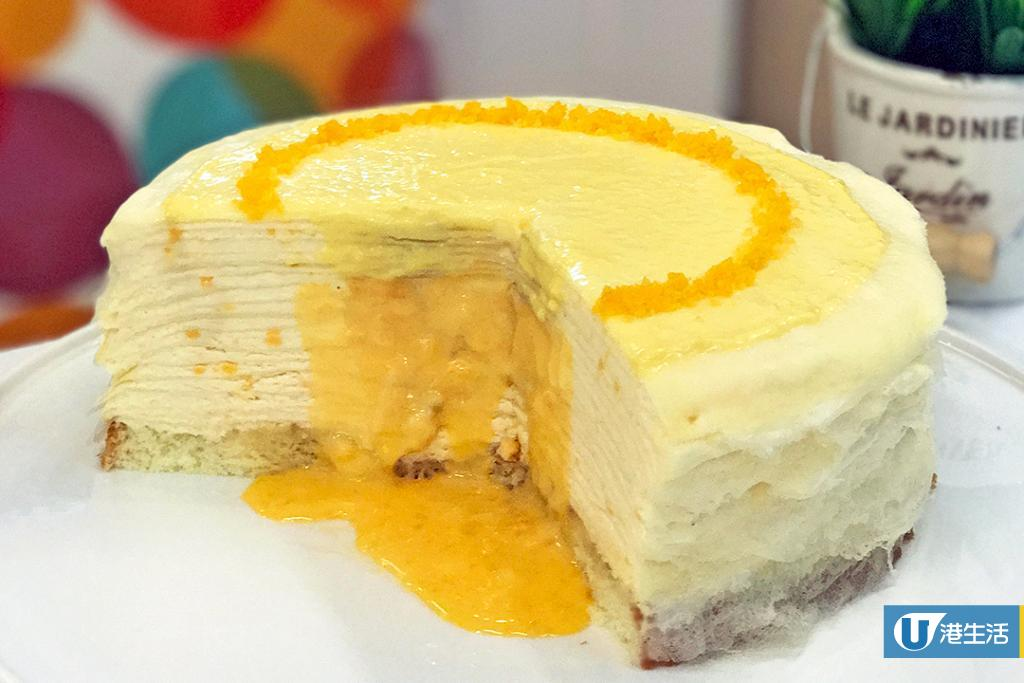 【西營盤美食】蛋糕小店新搞作 香港首創流心鹹蛋黃奶黃/港式奶茶味千層蛋糕 | 港生活 - 尋找香港好去處