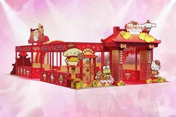 【新年2020】2020年全港年宵花市一覽 港九新界20個新春市集/熟食攤檔開放時間   港生活 - 尋找香港好去處