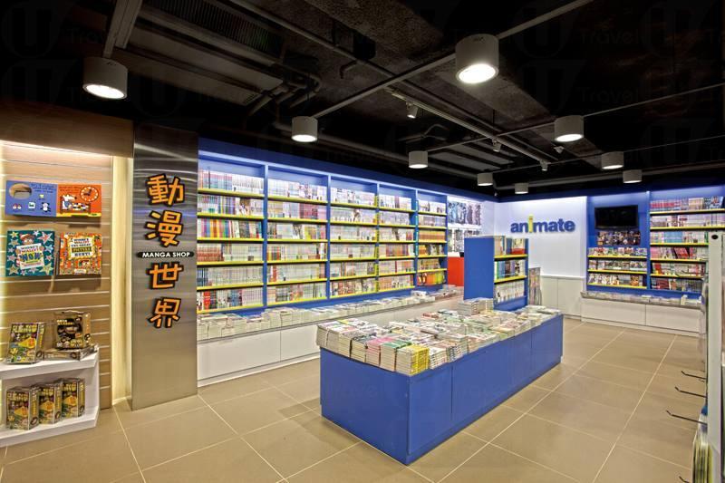 三聯書店 (元朗)   港生活 - 尋找香港好去處