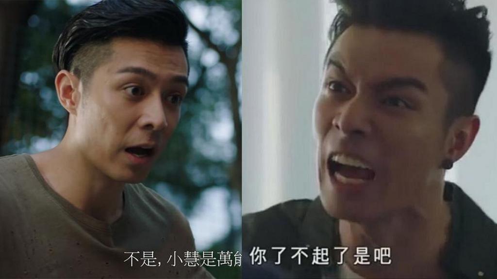 【再創世紀】周柏豪角色充滿吳卓羲影子 有望成為下一個「衝動代言人」   港生活 - 尋找香港好去處