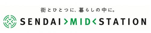 sendai-mid-station