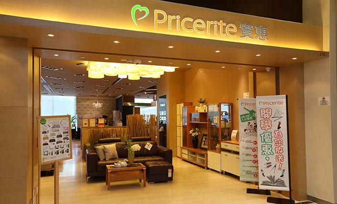 Where To Buy Bargain Kitchenware