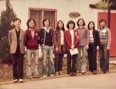 攝於一九七八年下半年或七九年上半年,中文系會活動二。/黃秉勤提供