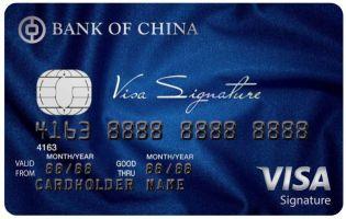 c-1056-boc-travel-visa-signature