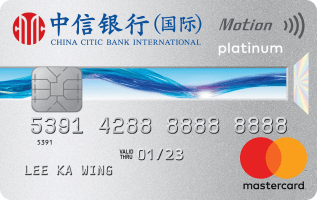 CITIC_Motion_Card