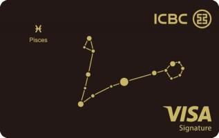 icbc-Constellations-768x485 copy