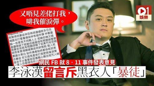鼎尚棋哥燒鵝湯館:藍色商家(餐廳) 香港編年史