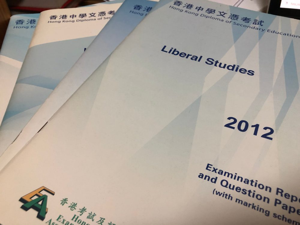 hkdse-dse-通識-ls-liberal-studies-past-paper-2012