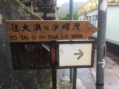 """Taking a photo of this sign proved useful later on as some signs dropped """"Tai O"""" and only pointed to Sha Lo Wan among other unrecognizableCantonese names"""