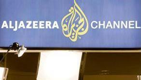 """الجزيرة تستغرب إغلاق مكتب """"غير موجود"""" بالبحرين"""