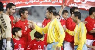 مواجهة بين الأهلي والإسماعيلي في ربع النهائي