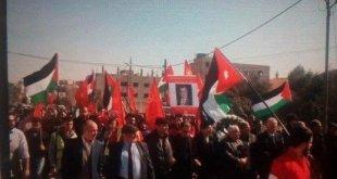 رحل صاحب شعار (من أجل أردن وطني ديمقراطي)