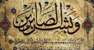 الحاج عوض ارشيد القرالة في ذمة الله