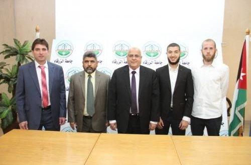 اتفاقيه تعاون بين جامعة الزرقاء ومؤسسة الشباب الإسلامية بالدانمارك