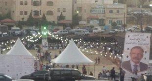 (خامسة عمان): افتتاح استثنائي لمقر المرشح العساف - صور