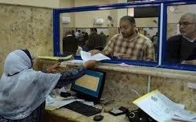 مختصون: التسرب الوظيفي مؤشر للترهل الإداري
