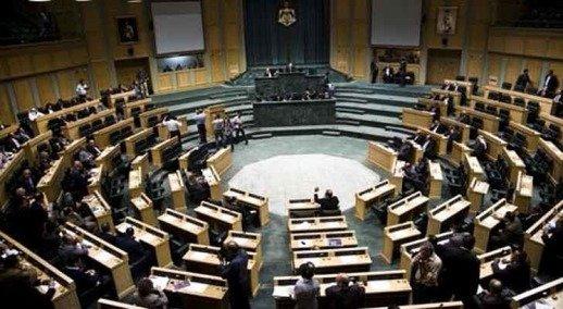 النواب يقر قانون حقوق الأشخاص ذوي الإعاقة