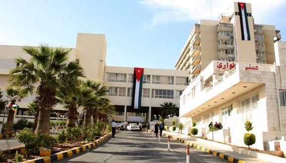 فتح عيادات مستشفى الجامعة