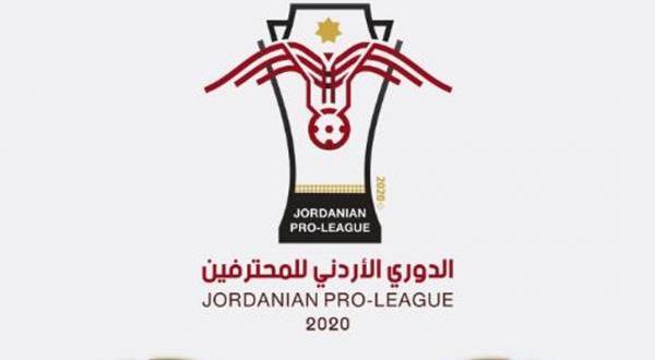 استئناف الدوري الأردني في الثالث من آب