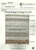Hong Kong Li Seng Co Ltd.