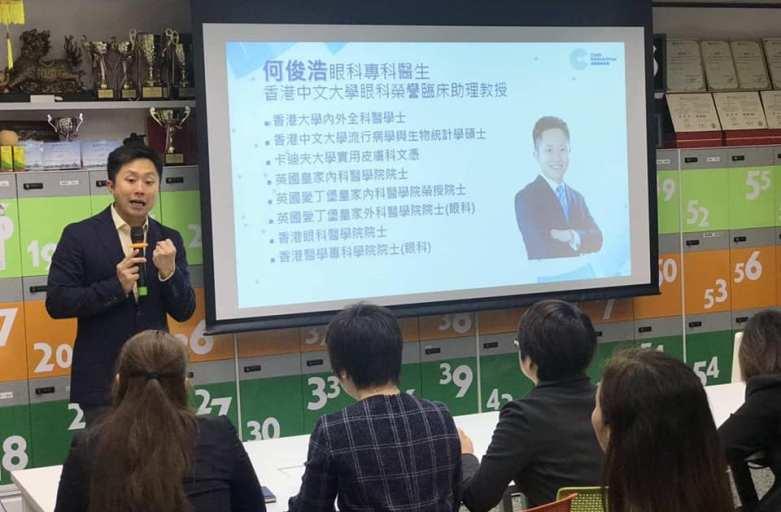 何俊浩醫生:矯視知多少? 港醫匯眼科治療講座