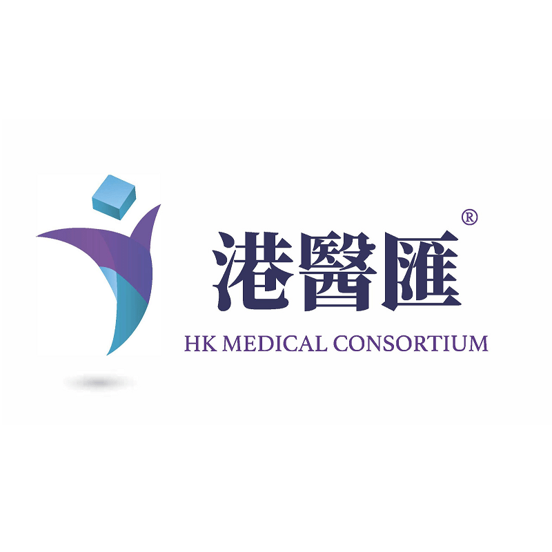 An advance medical practice, built around you. 先進的醫療服務,就在您身邊。