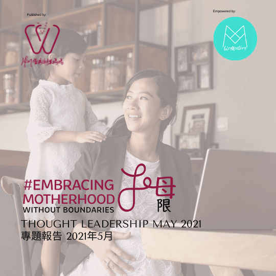Redefining Motherhood from an Asian Perspective 從亞洲人的⻆度重新定義⺟親的⻆⾊