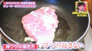 image (2) - コピー