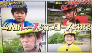 山本夏夢(なつめ)一輪車 嵐 画像