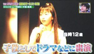中里亜美 子役時代 カラオケバトル 画像