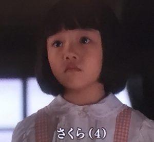 べっぴんさん さくら 粟野咲莉 画像