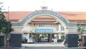 RSUD-DR-SUTOMO