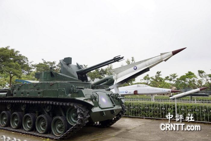 英國媒體:臺灣已是插滿導彈的小島 @ Oolxiang烏龍鄉(國防科技)網 :: 痞客邦