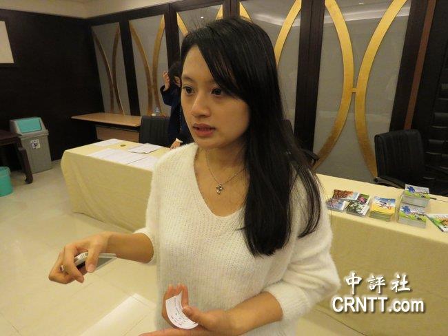 中國評論新聞:正妹中醫師:臺灣不承認大陸醫師執照很困擾