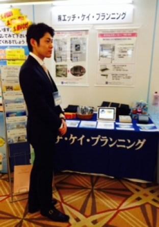 第29回 日本環境感染学会総会 参加報告